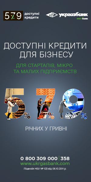 Ukrgasbank_5/7/9