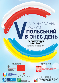 V Международный форум