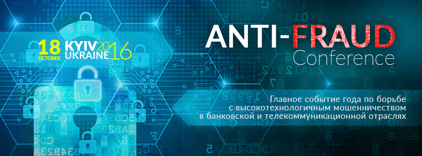 IX EMA Eastern Europe  Anti-Fraud Conference