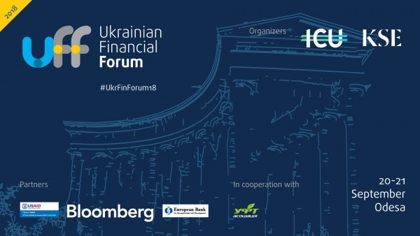 Ukrainian Financial Forum 2018 (Онлайн-трансляція)