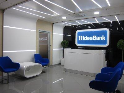 взять кредит в симферополе наличными генбанк