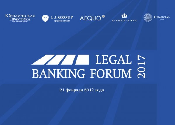 III LEGAL BANKING FORUM
