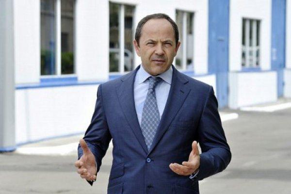 Компания Тигипко покупает кредиты Платинум Банка за 50 млн грн