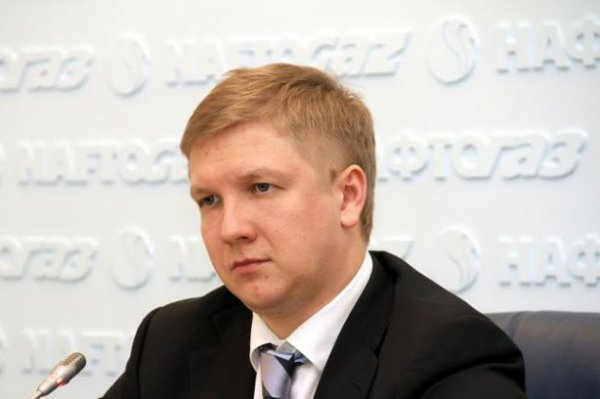 Набсовет «Нафтогаза» продлил контракт Коболеву