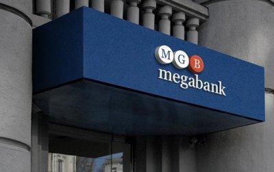 Мега банк взять кредит