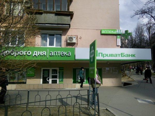 ПриватБанк решил успокоить вкладчиков