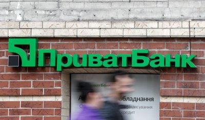 швидкий кредит на карту приватбанка