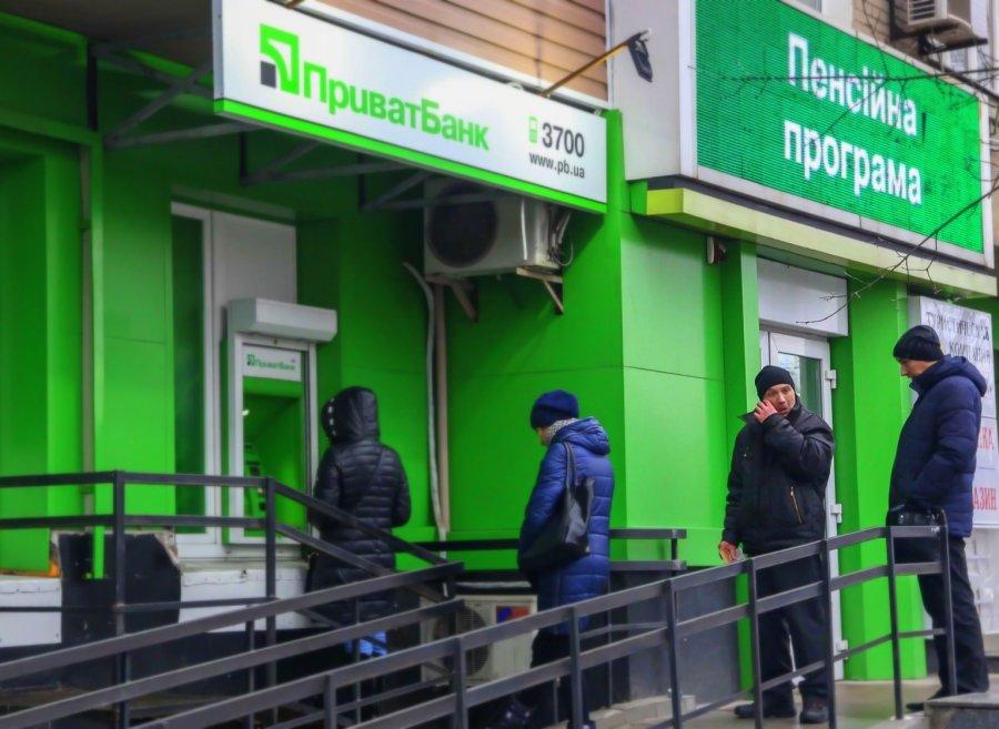 Национализация ПриватБанка — финансовая бомба от Порошенко