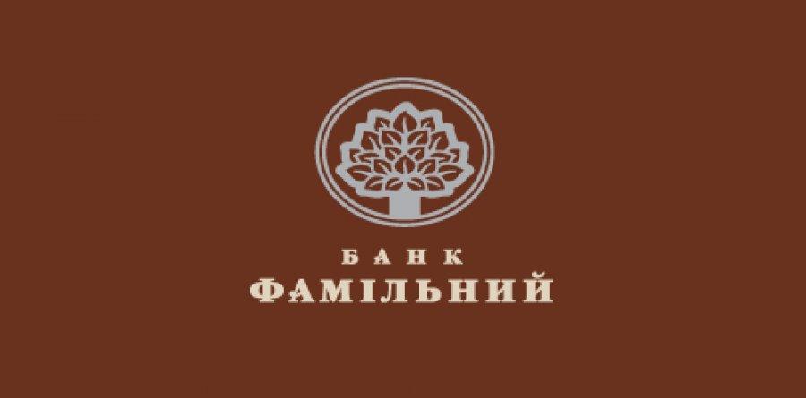 Банк «Фамільний» отримав нового керівника