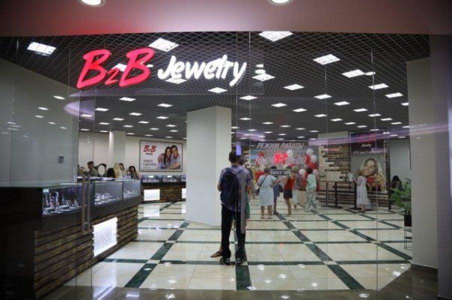 СБУ заблокувала фінансову піраміду B2B Jewelry — Фiнансовий клуб