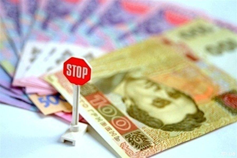 Чи закон буде продовжений на закриття казино? Віртуальні казино безкоштовно