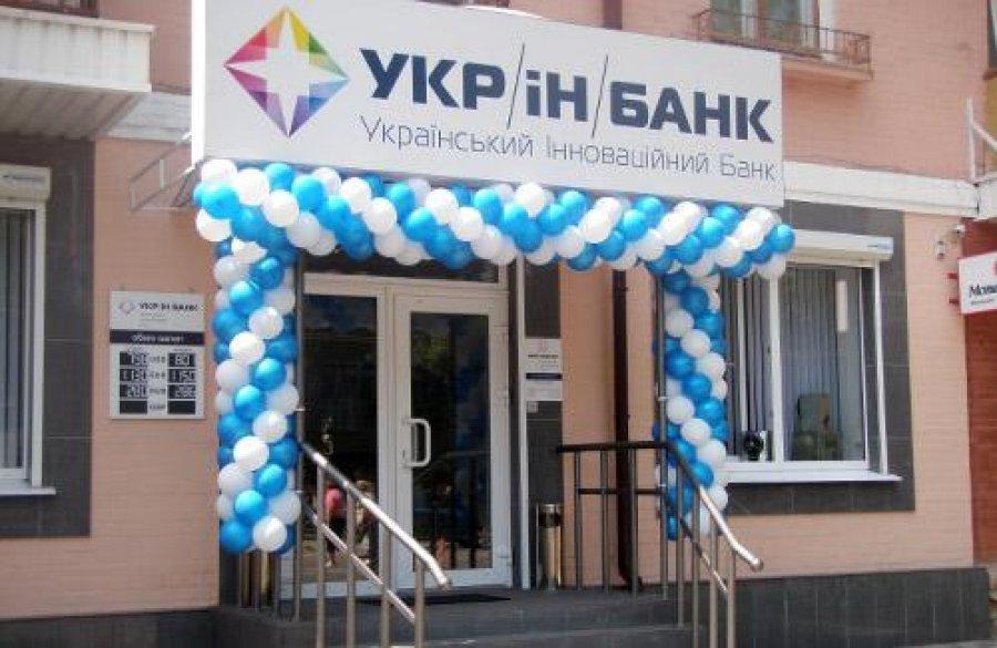 Конституционный суд банк взыскание задолженности по штрафам