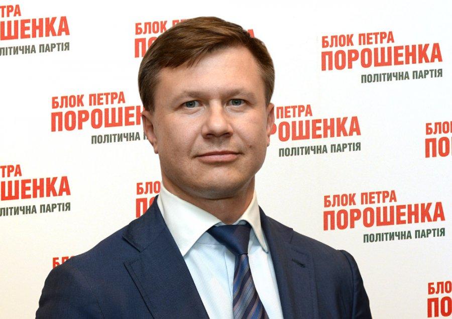 Демчак станет совладельцем РВС Банка - Финансовый клуб