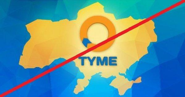 Нацбанк запретил платежную систему TYME Мазепы