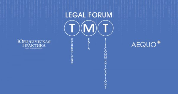 II Legal TMT Forum (Technology. Media. Telecommunications)