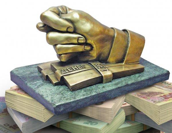 Остатки денег казны упали до 3-летнего минимума