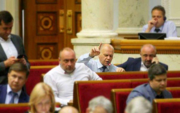 Украинский парламент декоммунизировал валюту