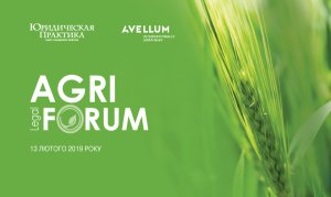 Legal Agri Forum