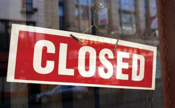 Нацбанк объявил о банкротстве банка «Богуслав»