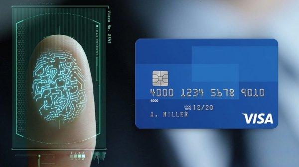 VISA запускает авторизацию платежей отпечатком пальца